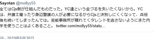 20190630記事