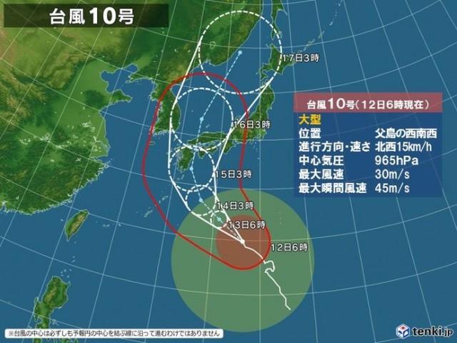 2019081210号台風_tenkijp-5544