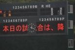 DSC_0111_20190816024954330.jpg