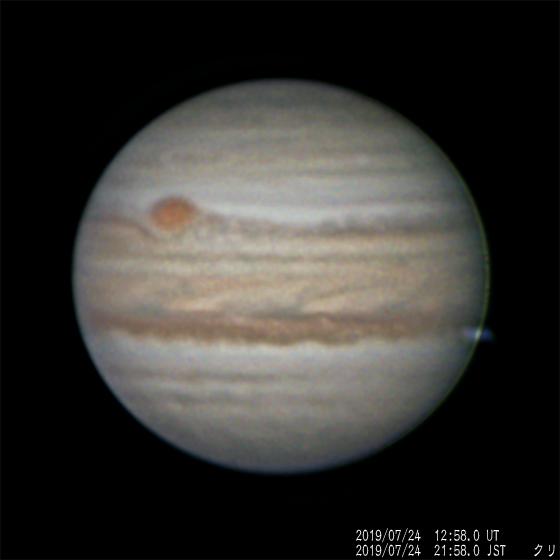 2019-07-24-1258_0 木星
