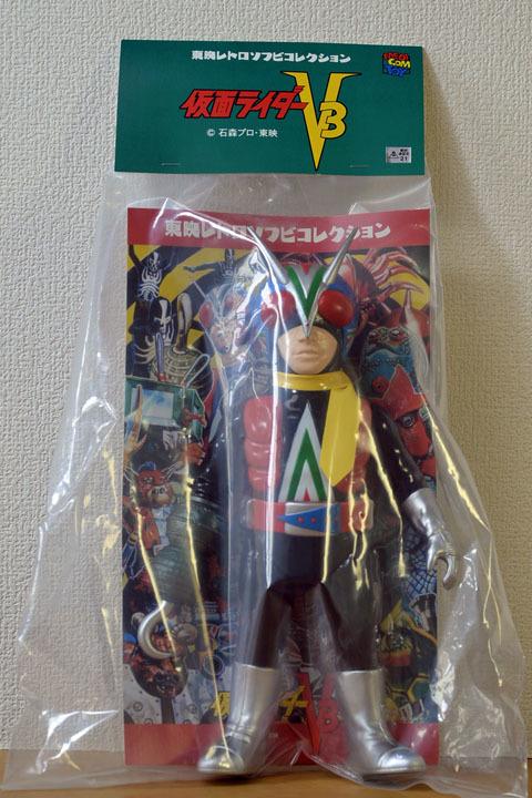 ライダーマン0104