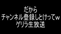 2019燃7月6日 生放送