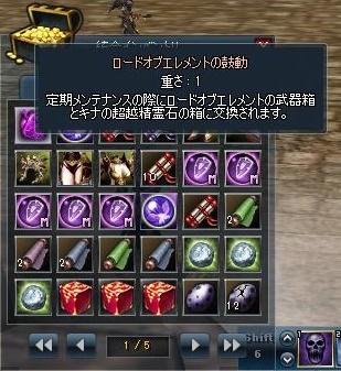 エレ武器1
