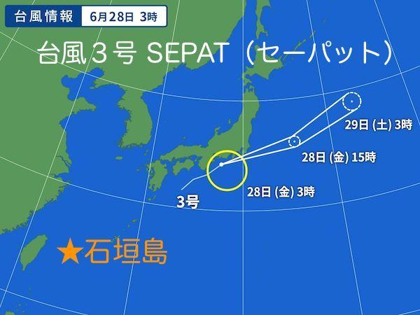 6-28台風3号