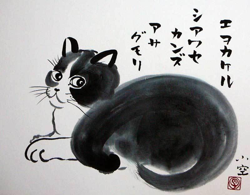 7-22ふりむき猫P1090978_