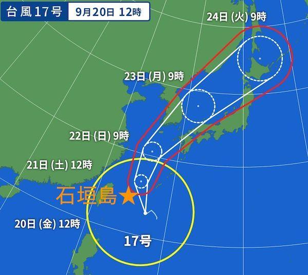 9-20台風17号