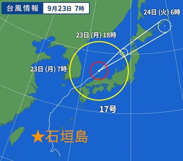 9-23台風17号