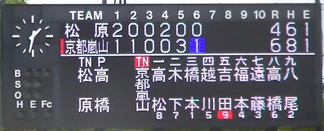 190814 matsubara
