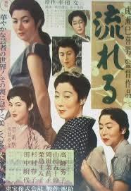 2019年8月会報映画「流れる」2