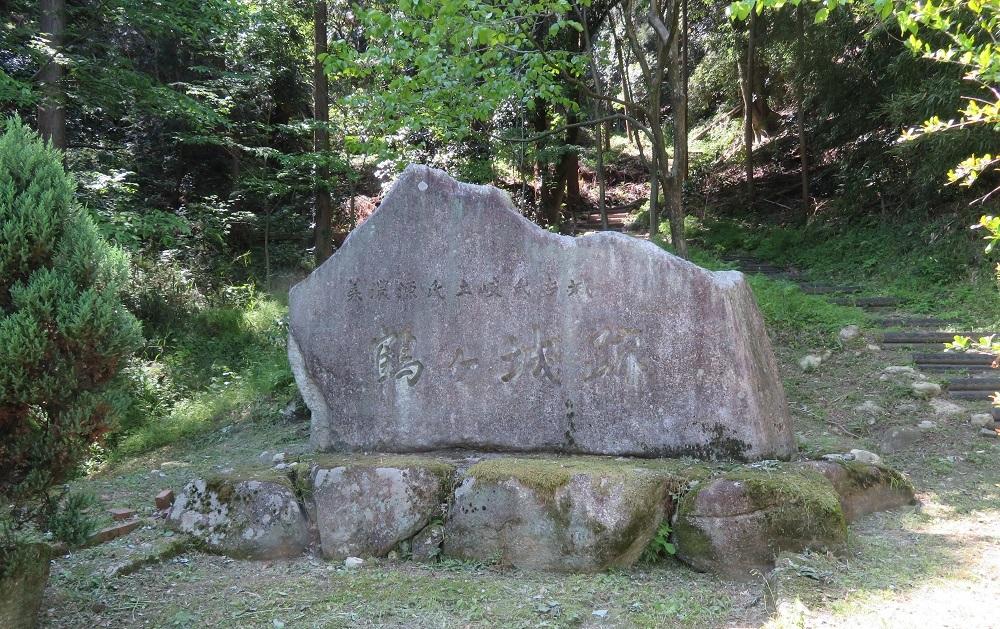 turugakouno (4)