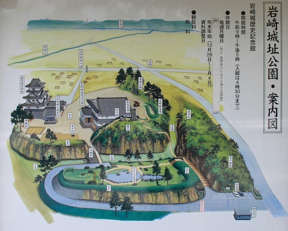 iwasakij (1)