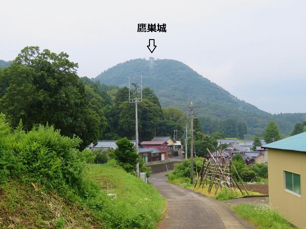 e-takasu (1)