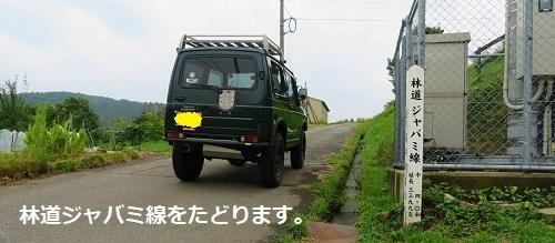 e-takasu (38)