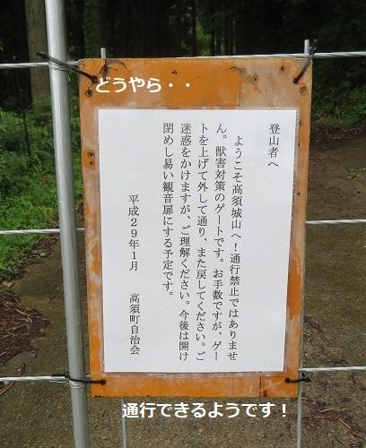 e-takasu (5)