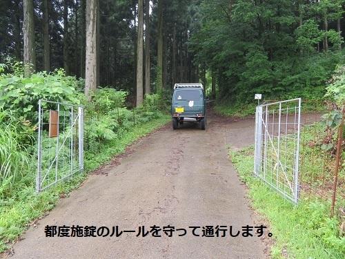 e-takasu (7)