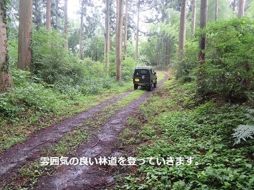 e-takasu (9)