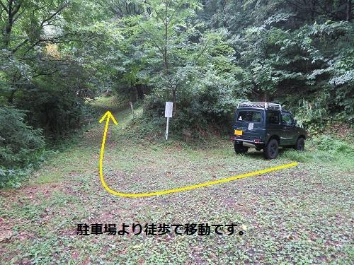 e-takasu (11)