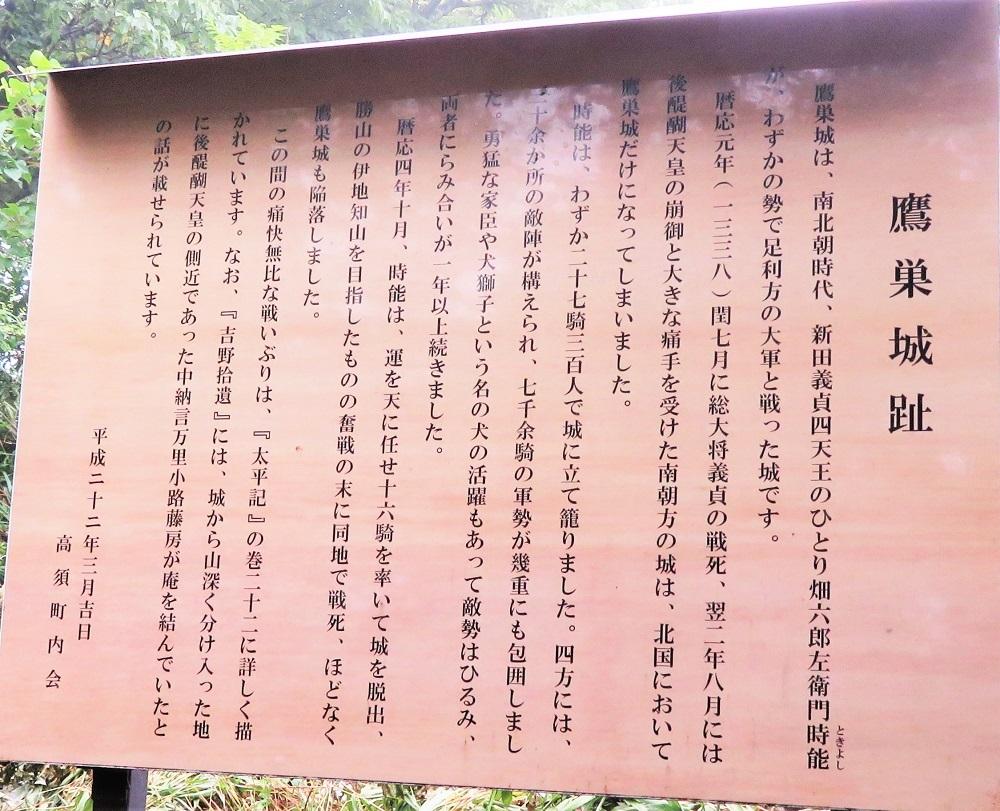 e-takasu (15)