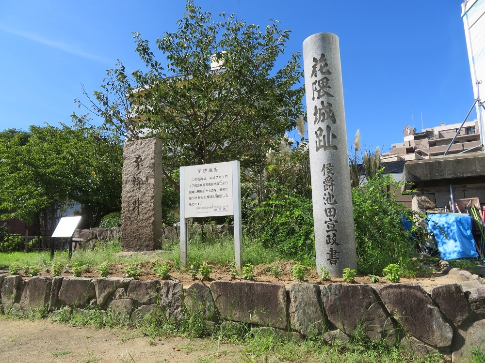 shanakuma (11)