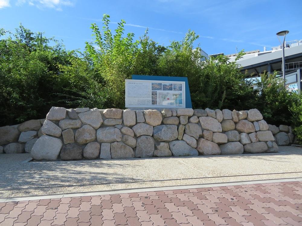 shyougo (1)