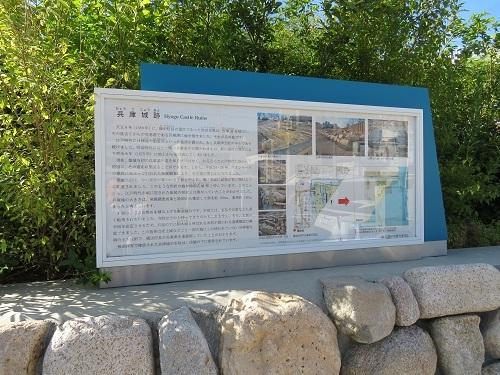 shyougo (2)