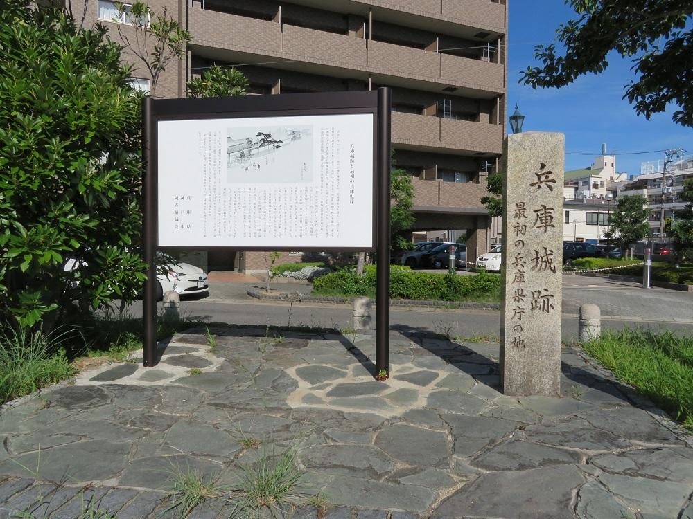 shyougo (4)