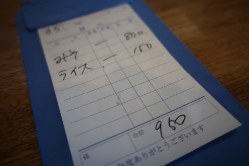 まるふじ (10)_R