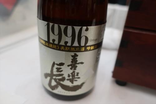 2019利き酒会 (11)_R