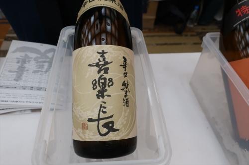 2019利き酒会 (13)_R