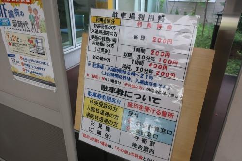 JR札幌病院食堂ひまわり (2)_R
