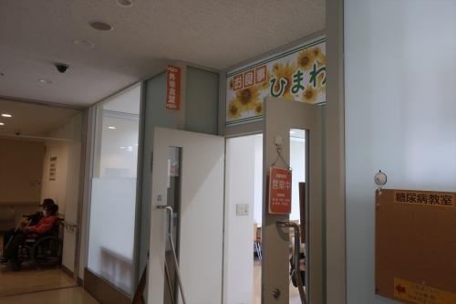 JR札幌病院食堂ひまわり (4)_R