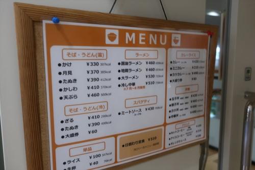JR札幌病院食堂ひまわり (12)_R