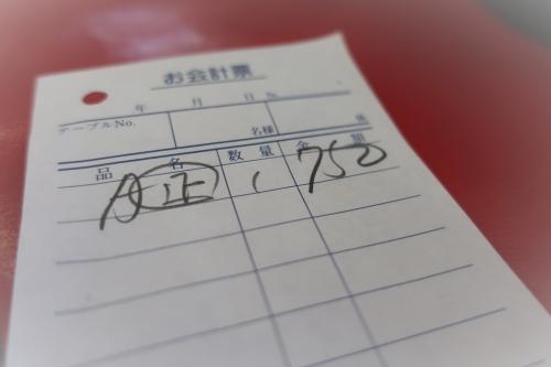 大連⑨ (7)_R