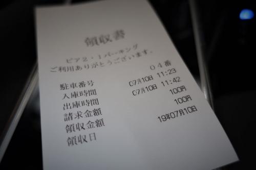 なか川⑤ (4)_R