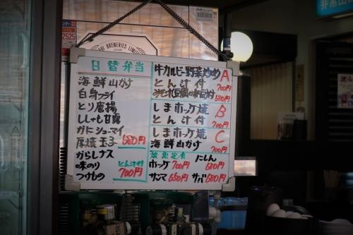 なか川⑤ (6)_R