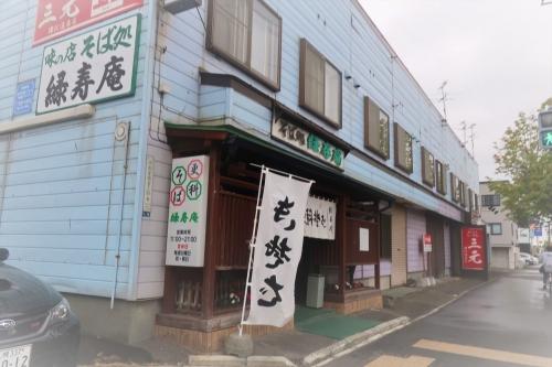 緑寿庵㉘ (1)_R