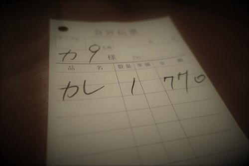 緑寿庵㉘ (7)_R
