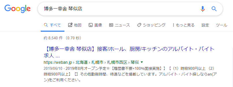 20190716000210a44.png