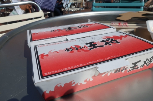 2019サッポロビール道産子感謝DAY (14)_R