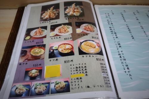 更科磯切そば (4)_R