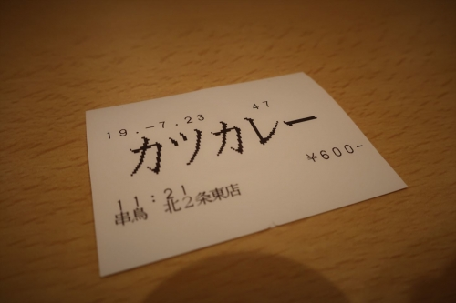 串鳥 (8)_R
