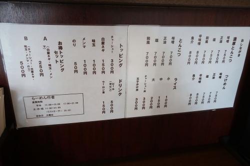行者_R (6)