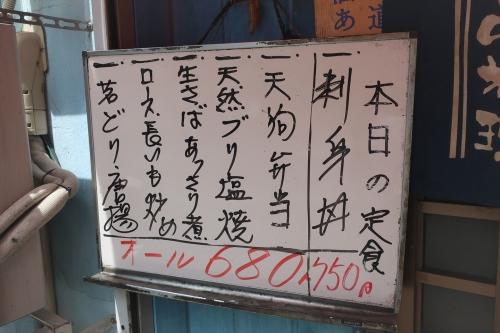 釣り天狗⑨ (2)_R