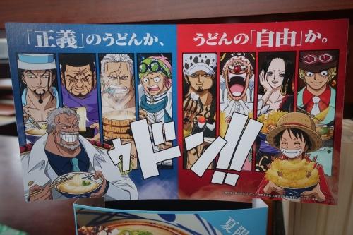 丸亀製麺60 (9)_R