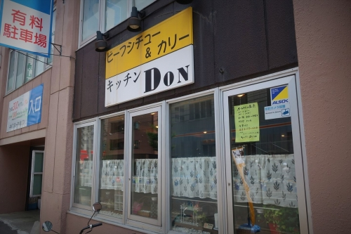 Don④ (1)_R