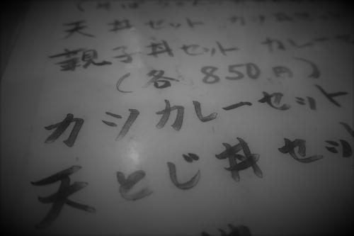 東家⑥ (8)_R