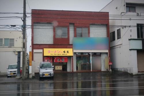 味龍③ (1)_R