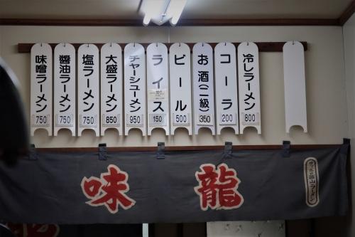 味龍③ (4)_R