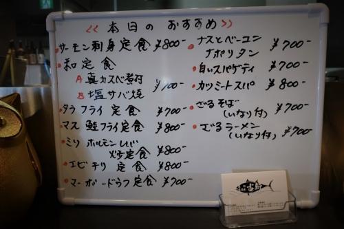 古新 (5)_R