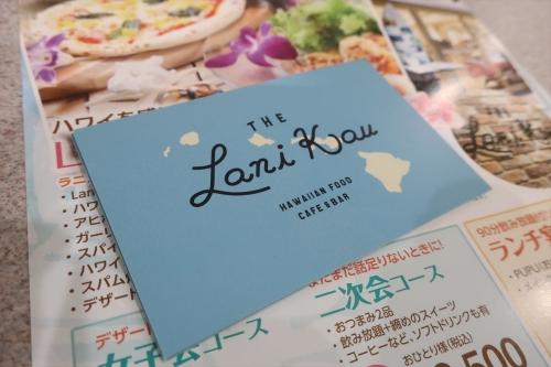 THE Lanikau (36)_R
